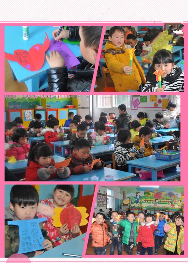 幼儿园简单手工卡纸褶皱花朵制作方法